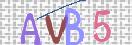 Анти-спам изображение