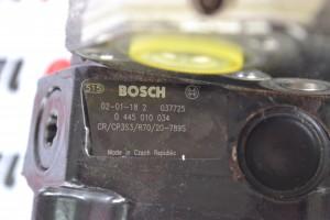 0445010034-LDV-pompa