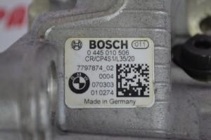 0445010506-pompa-bosch