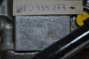 0460494277-bosch-dieselparts
